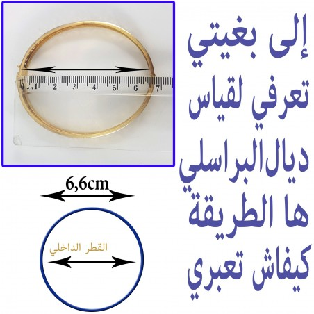 Bracelets chic et moderne en Or 18 carats
