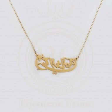 Chaîne Pendentif de nom en or 18 carats