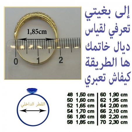 ALLIANCE SOLITAIRE 97 CHIC ET MODERNE EN OR 18 CARATS