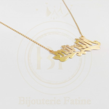 CP162 BijouterieFatine